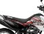 CAPA DE BANCO PARA XTZ125 E XTZ125X MOTARD MODELO 2014 A 2016 ORIGINAL YAMAHA - Imagem 4