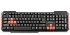 Teclado Gamer Red Multilaser - TC191 - Imagem 1