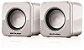 Caixa De Som 2.0 4w Rms Mini Ice Piano Usb Multilaser - SP10 - Imagem 1