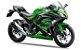 Bateria Moto Cbx 250 Twister Kawasaki Ninja 300 Yamaha Tenere 250 Ytx7l-bs Route - Imagem 3