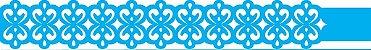 ESTENCIL 4X30 CORRENTE OPA1923 - Imagem 1