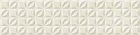 Revestimento Beige Up Floratta 28x1,15 - Imagem 1