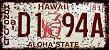 Placa Decorativa HAVAII 15x30 - Imagem 1