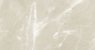 Porcelanato Sovata 63x120 - Imagem 1