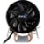 AIR COOLER PARA CPU VERKHO 2 PRETO - AEROCOOL - Imagem 2