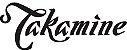 Violão Takamine  GJ72CE - Imagem 2