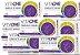 VitaOne Suplemento Vitamínico Mineral para Cabelos e Unhas 30 capsulas - 24 caixas - Imagem 1