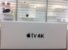 Apple TV 4k - Seminovo - 1 Ano de Garantia TudoiPhone - Imagem 4