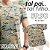 Camisetas Camufladas Tal Pai Tal Filho - Imagem 2