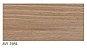 Piso Vinílico Réguas 2 mm Superflex - CXS 5 m2 - Imagem 5