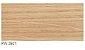 Piso Vinílico Réguas 2 mm Superflex - CXS 5 m2 - Imagem 4