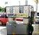 Capa para Bomba de Combustível - Gilbarco Pro - Imagem 1