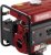Gerador a Gasolina 1,3Kva B4T 1300 - BRANCO-903132 - Imagem 4