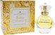 Golden Dynastie Eau de Parfum Marina de Bourbon 50ml - Perfume Feminino - Imagem 1