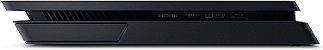 Console PlayStation 4 Slim 1TB - Sony - Imagem 12