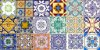 Azulejos 70x140 cm - Imagem 1
