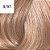 Tonalizante Color Touch 9/97 Louro Ultra Claro Cendré 60g - Wella Professionals - Imagem 2