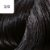 Tonalizante Color Touch 3/0 Castanho Escuro 60g - Wella Professionals - Imagem 2