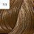 Tonalizante Color Touch 7/3 Louro Médio Dourado 60g – Wella Professionals - Imagem 2