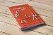 Caderno artesanal Esvaziar-se de si formato A5 Bodoque por: Beto Martins - Imagem 2