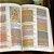 Bíblia de Estudo Colorida NVI Letra Grande Vinho - Imagem 2