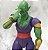 Action Figure Piccolo 15Cm Dragon Ball Z - Animes Geek - Imagem 4