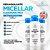 MICELLAR CLEANSING MILK 5 EM 1 PHALLEBEAUTY - Imagem 2