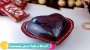 Coração Trufado - Imagem 7
