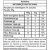 Farinha grão de bico (Granel - preço/100g) - Imagem 2