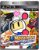 Bomberman Ultra - Ps3 Psn - Midia Digital - Imagem 1