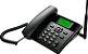 Celular de Mesa Elsys GSM Quadriband EPFS1 - Imagem 2