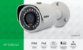 Camera IP Intelbras Bullet - VIP S3330 B G2 - 3MP Full HD - Imagem 2