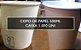 Copo De Papel 500ml - Varias cores (Caixa 1.000 uni)  - Imagem 1