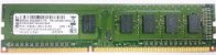 SN - MEMORIA NOTE DDR3 2GB 1333MHZ SMART - Imagem 1