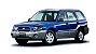 Par De Bieletas Da Suspensão Traseira Original Subaru Forester Impreza 2002 a 2007 - Imagem 3