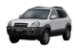 Maçaneta Traseira Direita Hyundai Tucson 2.0 Kia Sportage 2.0 - Imagem 3