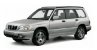 Kit com 03 Retentores De Motor Original Subaru Forester Impreza Legacy - Imagem 3