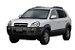 Par De Maçanetas Traseira Exterior Hyundai Tucson 2.0 Kia Sportage 2.0 - Imagem 3