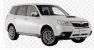 Cobertura Do Engate Para Choque Traseiro Original Subaru Forester 2.0 Lx Xs 2.5 XT 57731SC050 - Imagem 4
