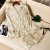 Pijama Feminino Model Oncinha - Imagem 1
