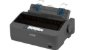 Impressora Matricial Epson LX350 - Imagem 2
