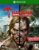 Dead Island - Definitive Collection - Xbox One - Imagem 1