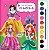 Livro Aquarela Princesas - Imagem 1