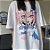 Camiseta ANIME - Imagem 7