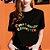 Camiseta EMOTIONALLY EXHAUSTED em Duas Cores - Imagem 4