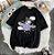Camiseta HELLO KITTY WORLD - Várias Estampas - Imagem 2