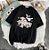 Camiseta HELLO KITTY WORLD - Várias Estampas - Imagem 3