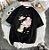 Camiseta HELLO KITTY WORLD - Várias Estampas - Imagem 4