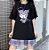 Camiseta KUROMI SOMMER - Imagem 3