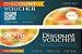 Filipeta Couche 150gr - 4x4 Cores - Imagem 1